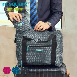m square商旅系列Ⅱ折疊購物袋M