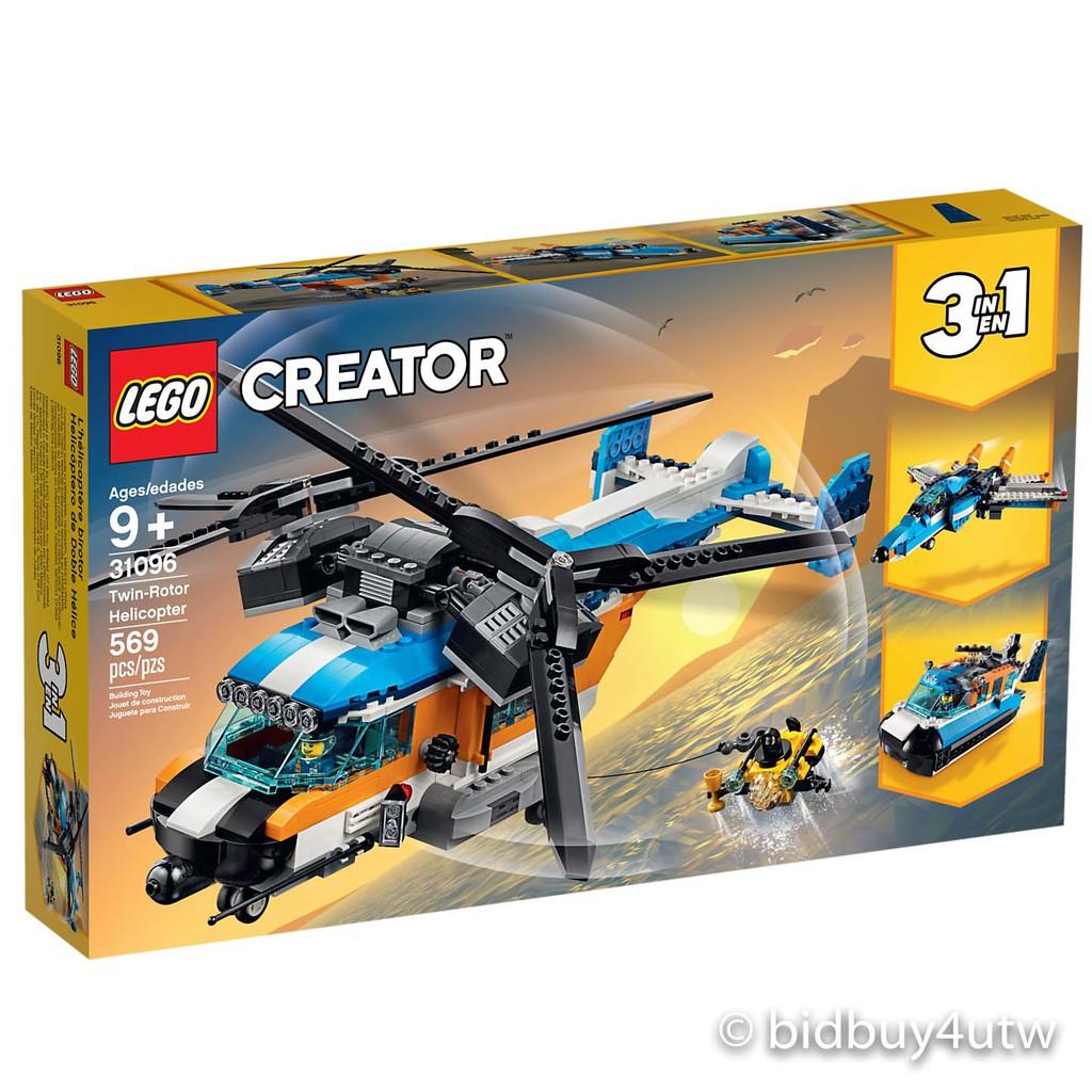 LEGO 31096 雙螺旋槳直升機 創意系列 【必買站】樂高盒組