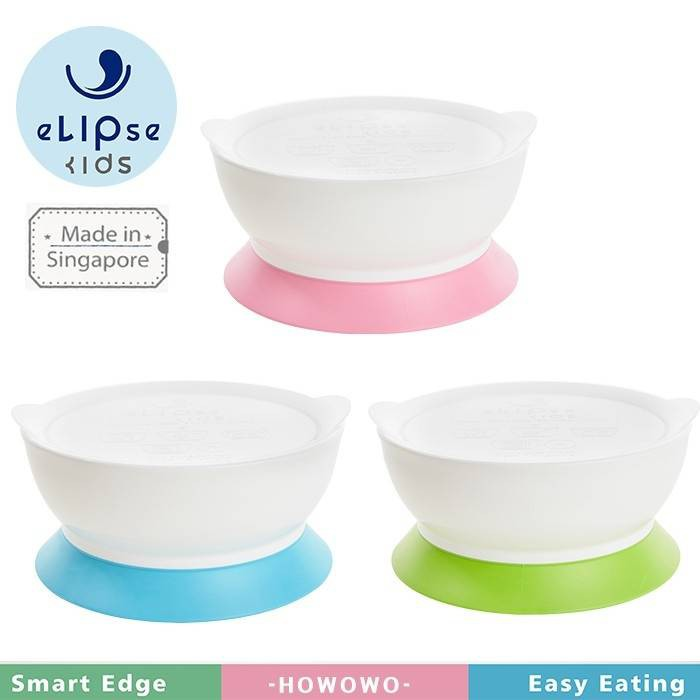 新加坡 eLIpseKids 幼兒Easy學習吸盤碗 餐具 餐碗/3色
