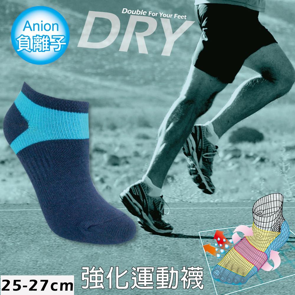 [VOLA]負離子 運動襪 高效排汗 足弓強化 男