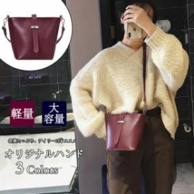 レディーズ/女性 ファッション シンプル おしゃれ シンプル レディース バッグ バケットバッグ ショルダーバッグ/斜め掛けバッグ