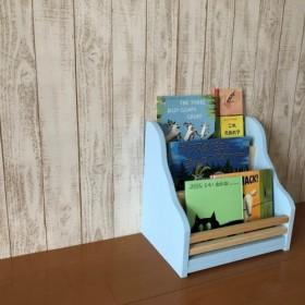 表紙の見える絵本棚絵本棚マガジンラック家具~マンチェスターブルー&ミディアム~39