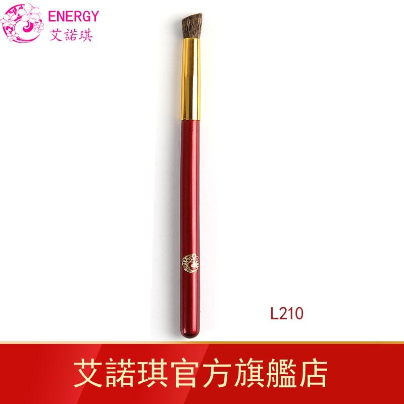 ENERGY/艾諾琪酒紅L210松鼠毛眼窩暈染刷鼻影刷美妝工具