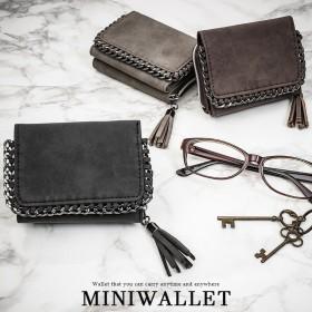 コンパクトながらもお札、カード、小銭もしっかり入る収納力 パイピングチェーン ミニウォレット ミニ財布 コンパクト プチ コインケース 小銭入れ 財布