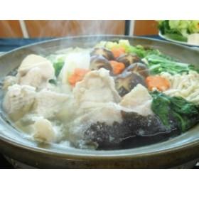 幻の天然高級魚クエの鍋セット1㎏