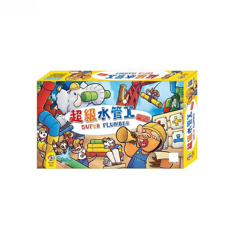 頂尖桌遊 超級水管工【寶島桌遊】正體中文官方正版