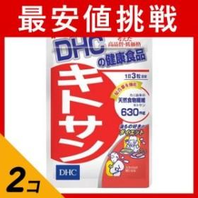 DHC キトサン 60粒 2個セット  セット商品は配送料がお得! ≪ポスト投函での配送(送料350円一律)≫