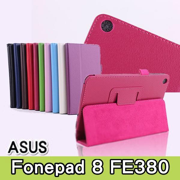 ASUS 華碩 Fonepad 8 FE380 二折荔枝紋 摺疊 支架 10吋平板皮套 可立式保護套 平板套