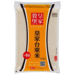 皇家穀堡 皇家台東米3kg(CNS一等)