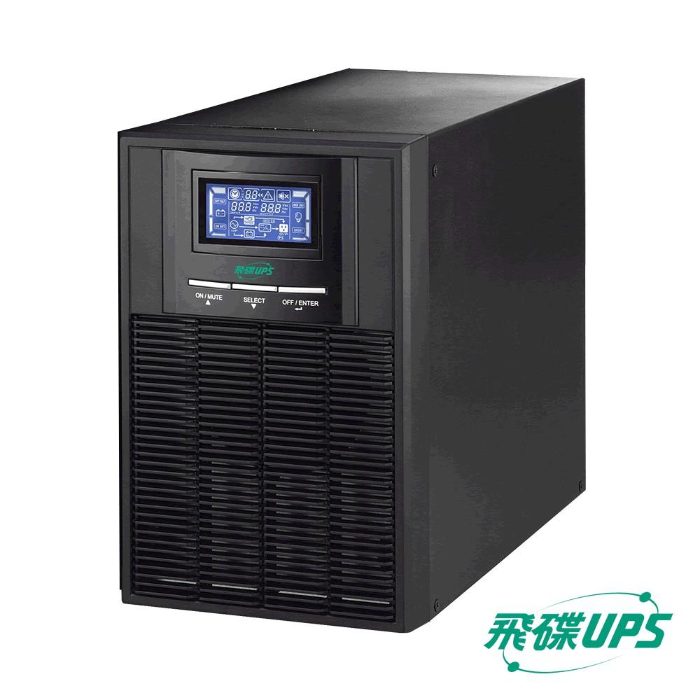 FT飛碟 2KVA FT-1020 UPS 110V 在線式 On-Line 不斷電系統 含穩壓功能