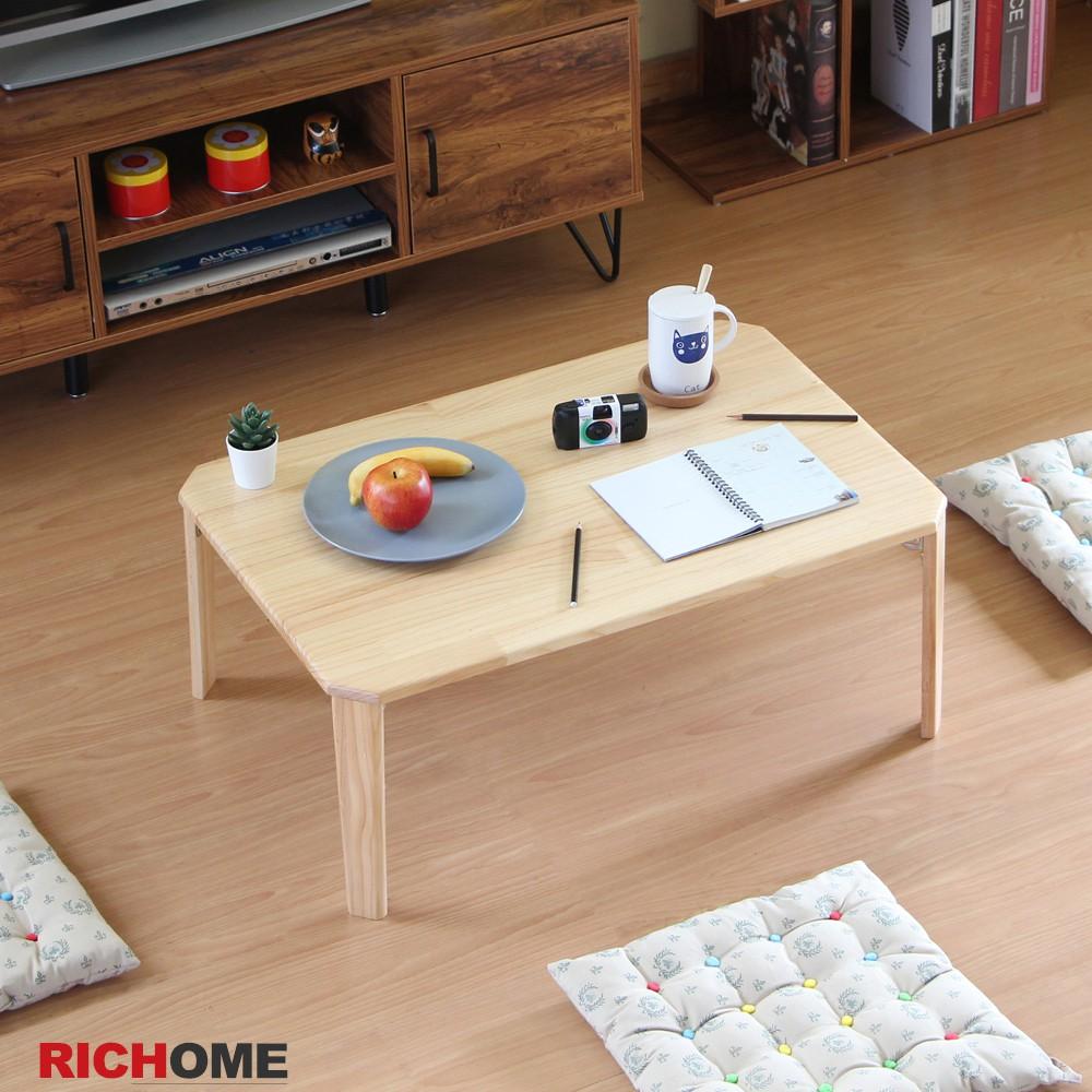 RICHOME TA348 MIRO天然原木摺疊和室桌 摺疊桌 和室桌 茶几桌 松木