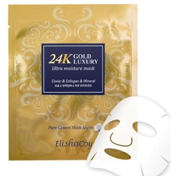 【24K ゴールド ラグジュアリーマスクシート 23g×1枚】elishacoy エリシャコイ エイジングケア 韓国コスメ ●メール