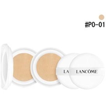 ブラン エクスペール クッションコンパクト H #PO-01 (レフィル) 2×13g ランコム LANCOME 化粧品 コスメ