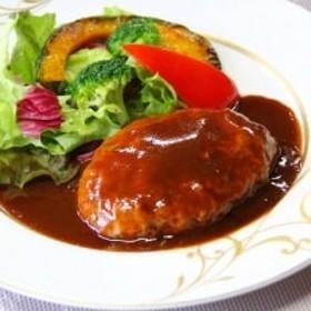 牛玄亭ハンバーグ 特製デミグラスソース付(4個入)
