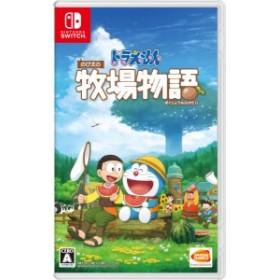 新品【Switch】ドラえもん のび太の牧場物語