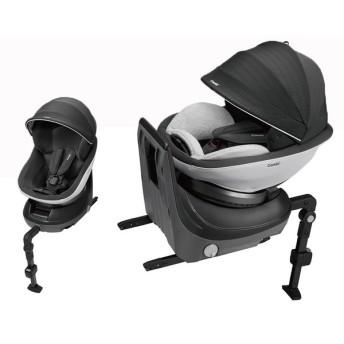 [ISOFIX取付]コンビ クルムーヴ スマート ISOFIX エッグショック JJ-650 ダイヤグレー チャイルドシート ベビーカー・カーシート・だっこひも カーシート・カー用品 チャイルドシート(新生児