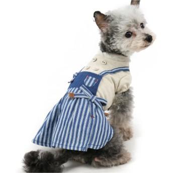【オンワード】 PET PARADISE(ペットパラダイス) ペットパラダイス エプロンスカート上下[小型犬] 紺(ネイビー・インディゴ) 4S