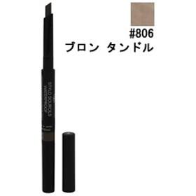 スティロ スルスィル ウォータープルーフ #806 ブロン タンドル 0.27g シャネル CHANEL 化粧品 コスメ