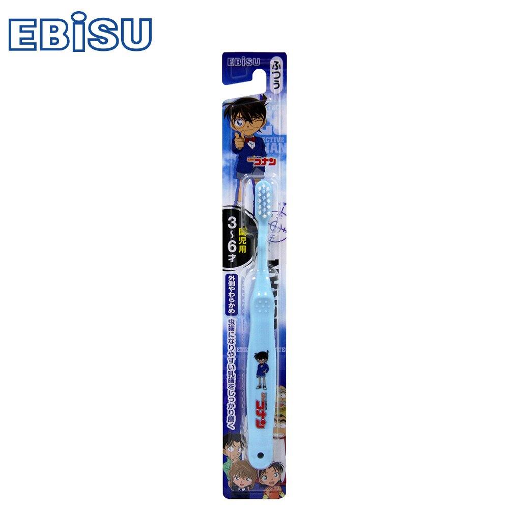【日本EBiSU惠比壽】柯南3~6歲兒童牙刷 B-601