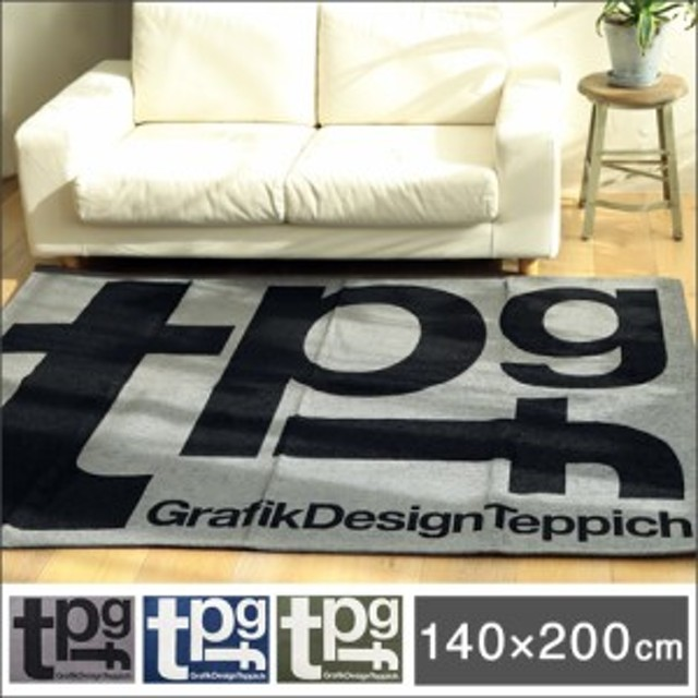 TYPOGRAPHY [tpgf] RUG タイポグラフ ラグ 140×200cm 001273 ラグマット マット