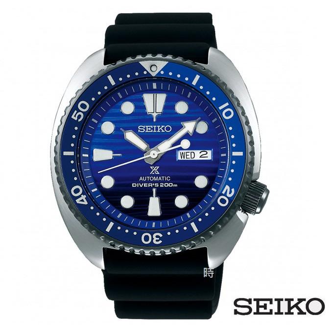 SEIKO 精工 愛海洋潛水錶 (SRPC91J1) 4R36-05H0A 漸層藍/45mm