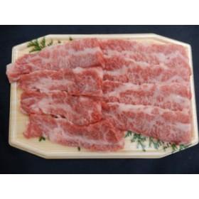 神戸牛 上カルビ(インサイド)焼肉用カット(200g)【真空冷凍】