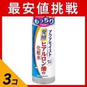 アクアモイスト 発酵ヒアルロン酸の化粧水 180mL 3個セット  ≪小型宅配便での配送≫