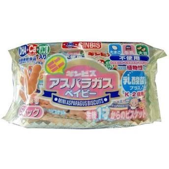 ミニアスパラガスベイビー 乳酸菌プラス6P 食品 おやつ(お菓子) キッズ・その他のおやつ (71)