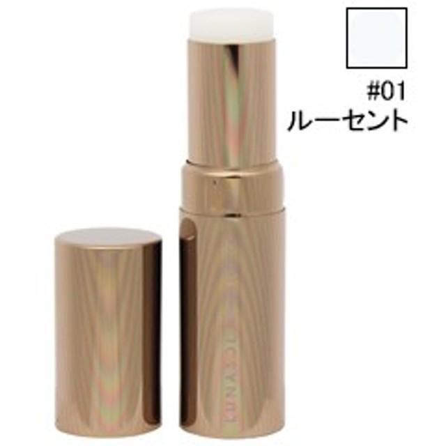 【ルナソル リップケア】ルナソル LUNASOL グロウイングデイスティック #01 ルーセント 8.2g 化粧品 コスメ