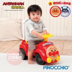 麵包超人-麵包超人音樂旋律學步車(1.5歲-5歲)