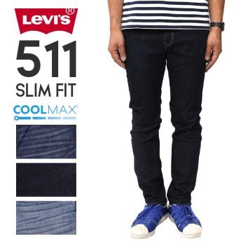リーバイス メンズ ジーンズ デニム LEVIS 511 COOL MAX スリム フィット ジーパン パンツ ストレッチ 涼しい かっこいい おしゃれ スリム 股下浅め 脚長 伸縮