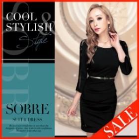 【SALE】 キャバドレス キャバ ドレス 大きいサイズ ソブレ ミニ ワンピ バックレースドレープワンピース 189149  【返品交換不可】