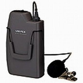 ユニペックス ワイヤレスマイク WM3100