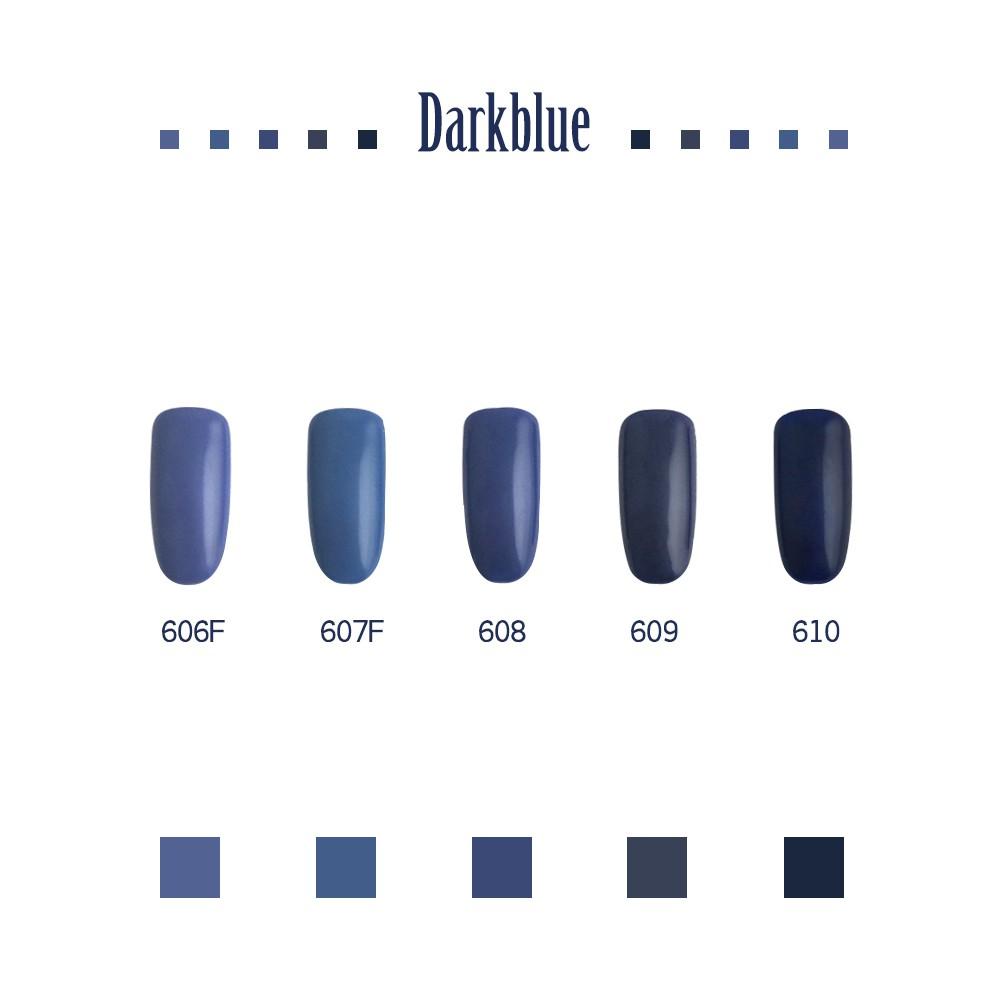 【Cosplus 光妍】 C+-光撩甲油膠8ml-Darkblue 共5色