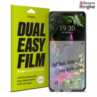 【Ringke】LG G8 ThinQ [Dual Easy] 螢幕保護貼(二片裝)