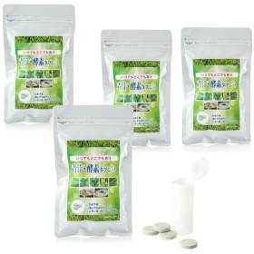 青汁酵素タブレット4袋特別セット
