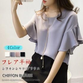 シャツ 無地 可愛い 韓国ファッション 半袖 レディースシフォンシャツ/ブラウス