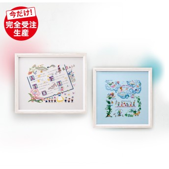 『季節の童話タペストリー』専用フレーム 春夏セット