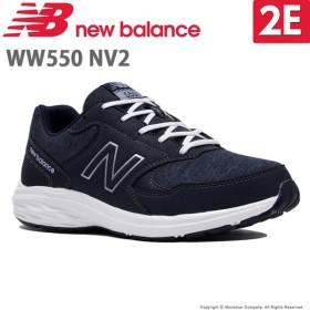 ニューバランス newbalance [2019年秋新作] レディース ウォーキングシューズ NB WW550 NV2 2E ネイビー