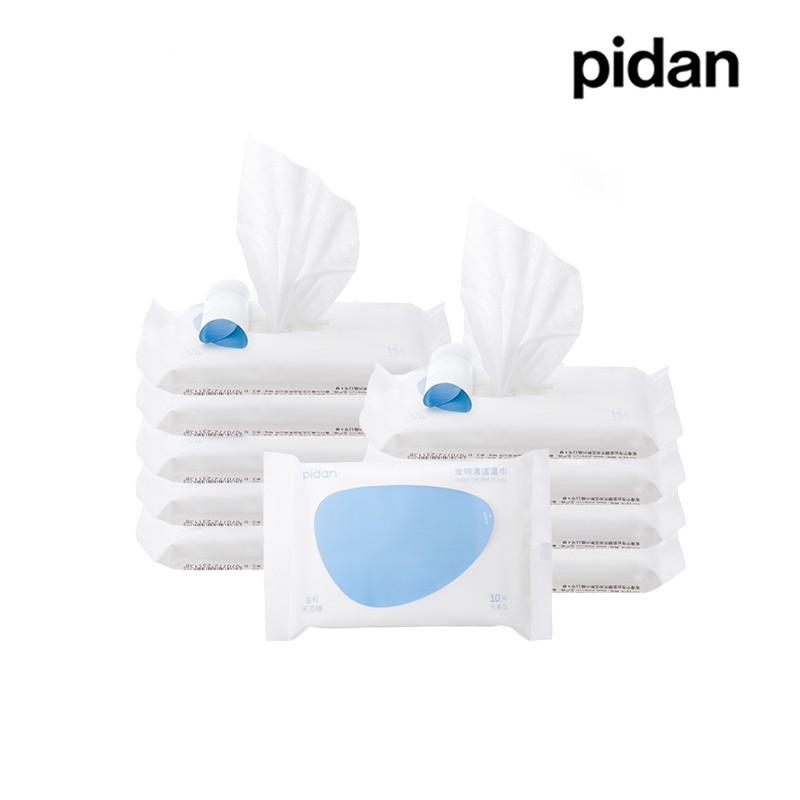 pidan 貓咪狗狗專用濕紙巾 10抽10包入