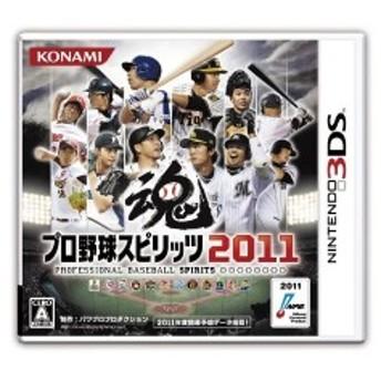 プロ野球スピリッツ2011 中古 良品