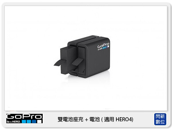 【銀行刷卡金回饋】GOPRO AHBBP-401 雙電池座充+電池 AHBBP401(適用HERO4 ,台閔公司貨)