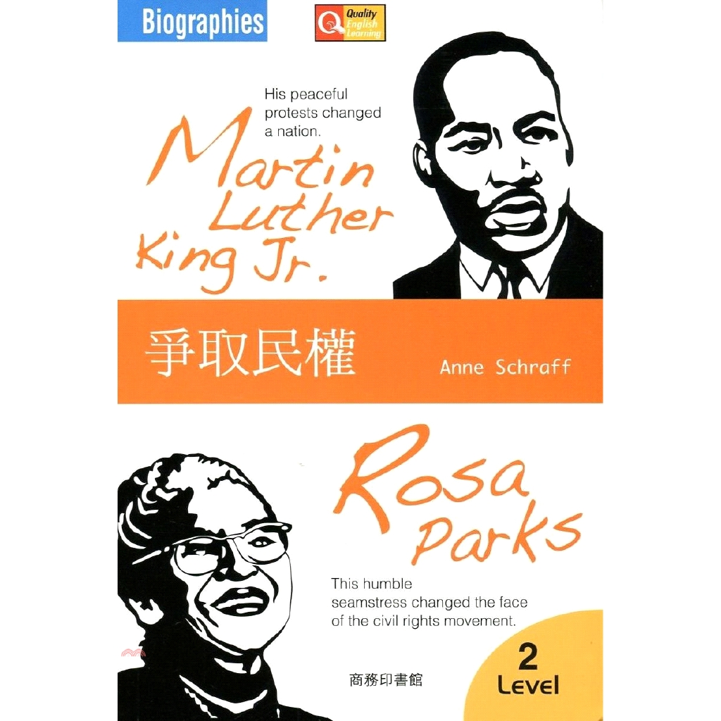 [79折]爭取民權 Martin Luther King Jr. and Rosa Parks(中英對照)
