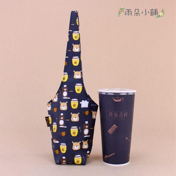 飲料袋 包包 防水包 雨朵小舖 M465-0006 單杯飲料背心袋-深藍主廚大熊13296 funbaobao