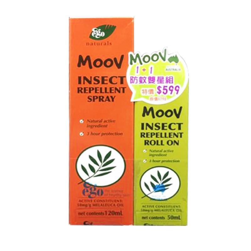 MOOV ego 1+1 茶樹精油防蚊噴霧液120ml+茶樹防蚊精油50ml 【2015220】