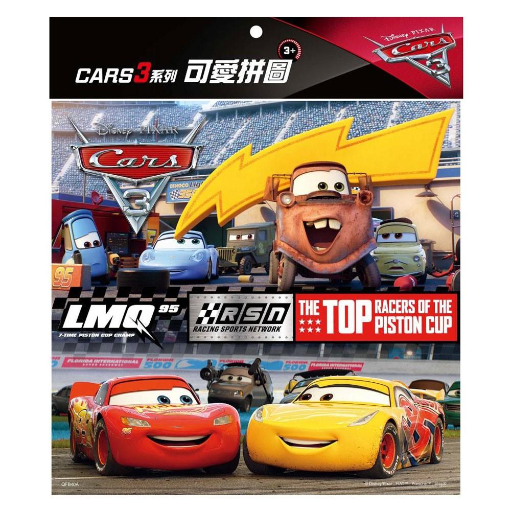 【京甫】Cars 3 可愛拼圖(A)-168幼福童書網