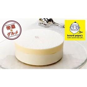 ビアード・パパの ネージュドフロマージュ 4号 食品・調味料 スイーツ・スナック菓子 ケーキ・洋菓子 au WALLET Market