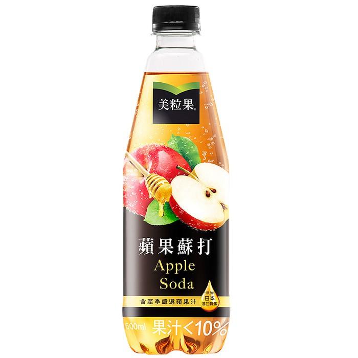 美粒果蘋果蘇打500ml