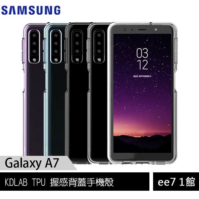 SAMSUNG Galaxy A7 KD LAB TPU 握感背蓋手機殼~買一送一 [ee7-1]