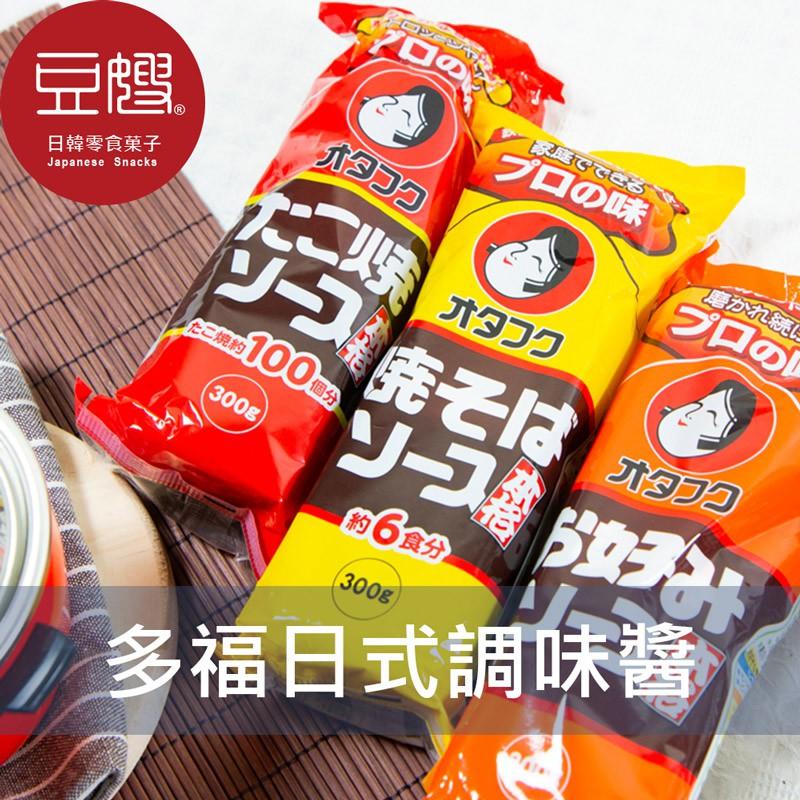 【日本】日本廚房 多福 日式調味醬(多口味)